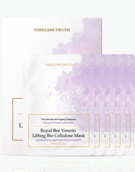 Royal Bee Venom Lifting Bio Cellulose Mask-5pcs