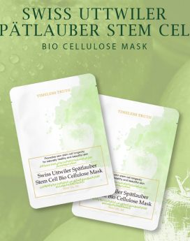Swiss Uttwiler Spatlauber Stem Cell Bio Cellulose Mask-5pcs