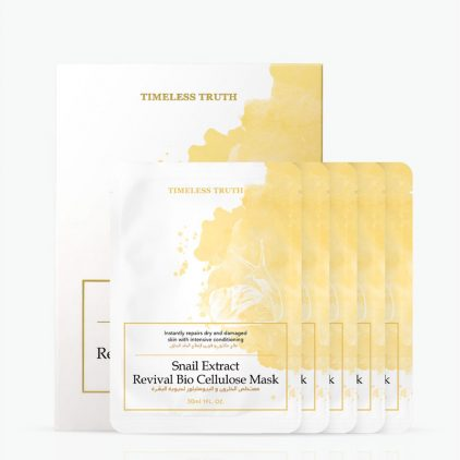 Snail Extract Revival Bio Cellulose Mask-5pcs Buy in Dubai