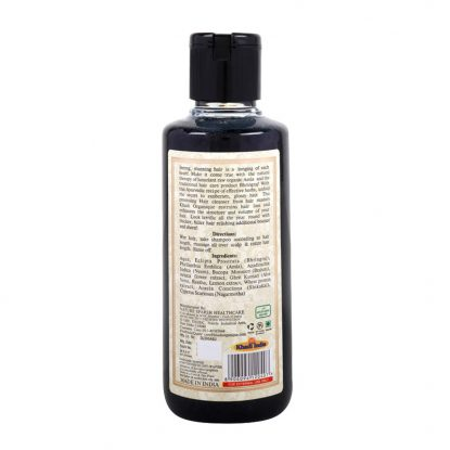 Khadi-Organique-Amla-Bhringraj-Hair-Cleanser-online-price-in-uae